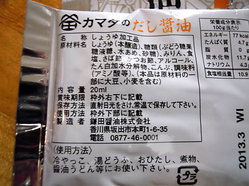 m120429102.jpg