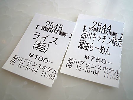m121004001.jpg
