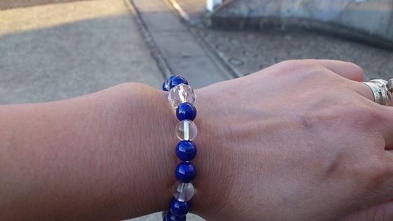 s-bracelet.jpg