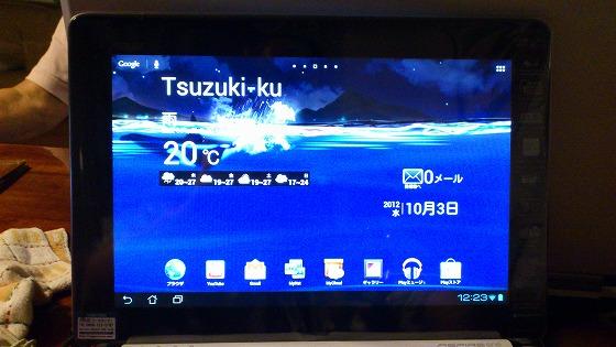 s-tablet.jpg