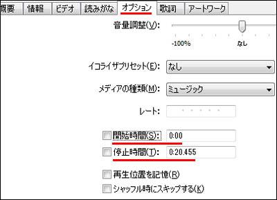 blg_20130320_02pro.jpg
