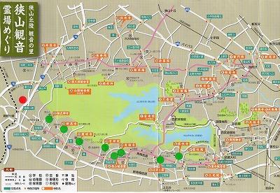 狭山神社地図107