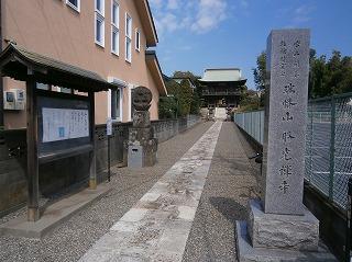 勝光寺入口
