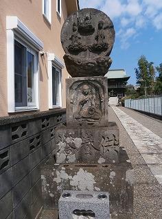 勝光寺供養塔
