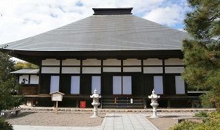 満徳寺本藤