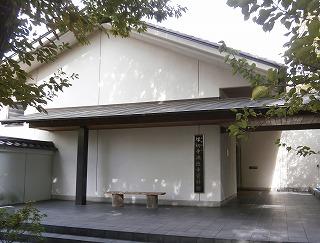満徳寺資料館