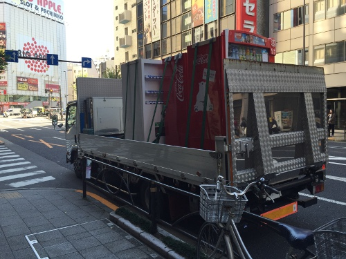 麺屋武蔵厳券アカリ11-10
