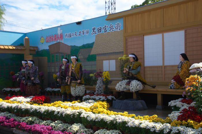 14-11-6-1たけふ菊人形展