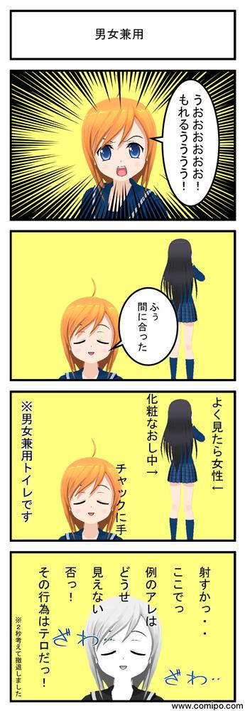 yてdじでちぃ75いえw67