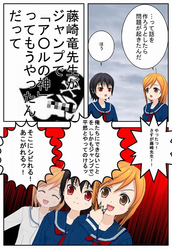 びえいっこ通信5_003