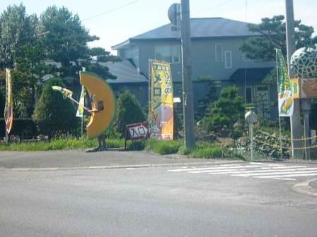 kぃうおい8お8