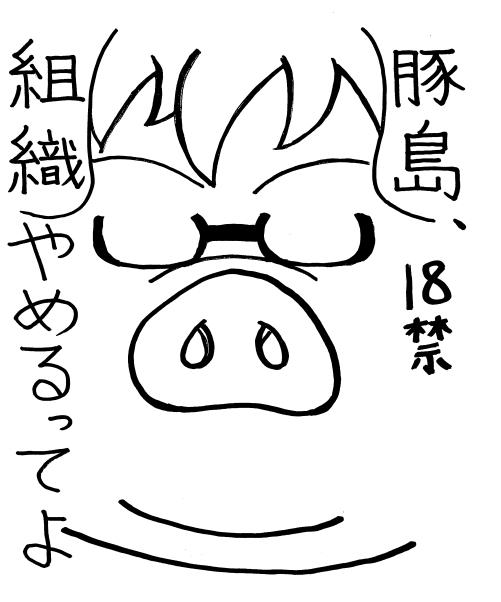 2012y12m31d_004208656.jpg