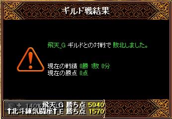 12_20141118235953a04.jpg
