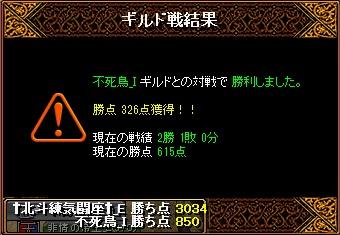 22_201410142343380e0.jpg