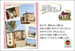 譁ー遽牙・逾昴き繝シ繝芽ヲ区悽_convert_20130427230236