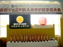 2012yamanashi1.jpg