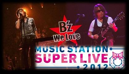 Bz Mステ2012