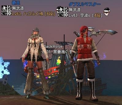 2012_12_31 23_14_34