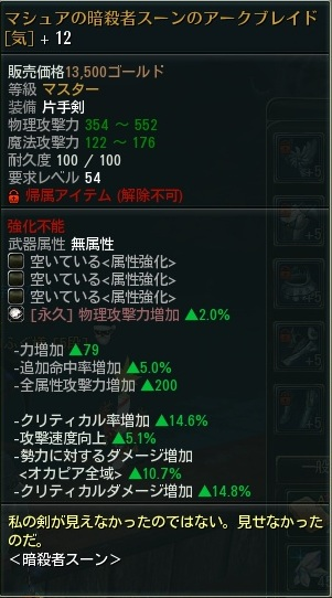 2013_01_03 20_26_43