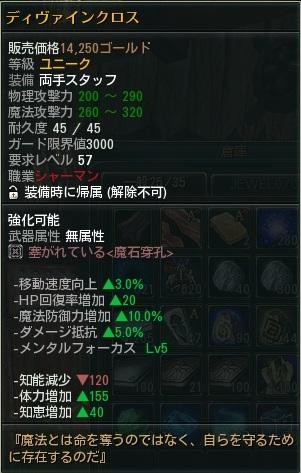 2013_01_15 14_55_45
