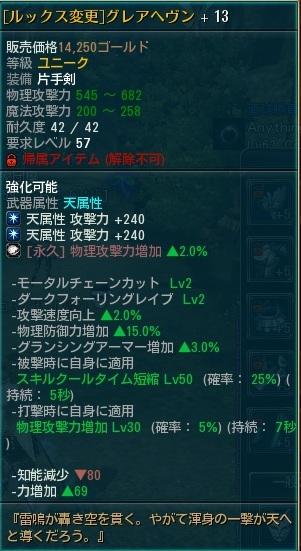2013_01_20 01_15_24