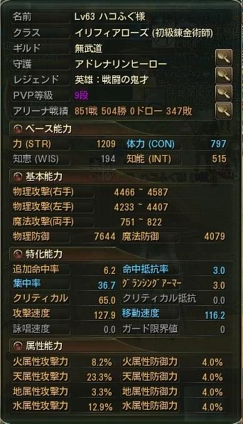 2013_01_29 22_11_05