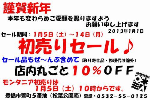 201301050918420f5.jpg