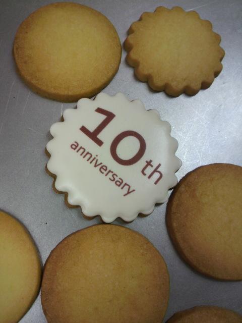 anniversarycookie