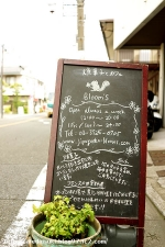 Bloom's◇看板