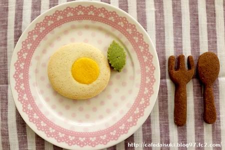 てづくりスコーン ぎんのふえ◇目玉焼きクッキー
