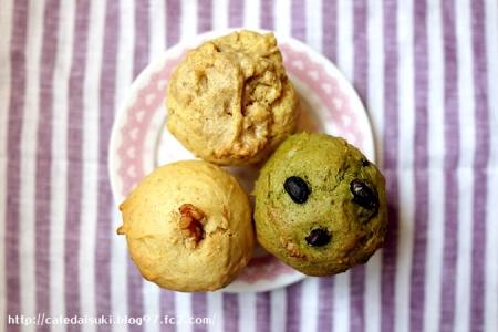 ヴィーガンマフィン屋 七曜日◇マフィン(ピーナッツ&いちじく&抹茶とお豆)