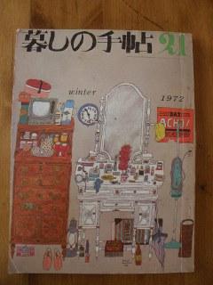 14nenn-kannda-kosyoichi1.jpg