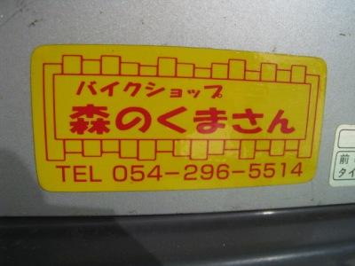 141130_0006.jpg