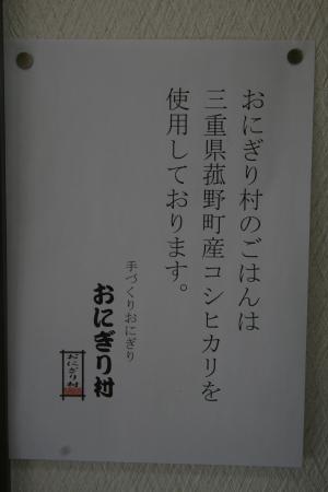 007_田植え
