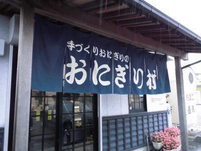006_草刈り