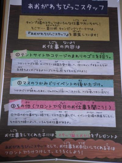 017_草刈り