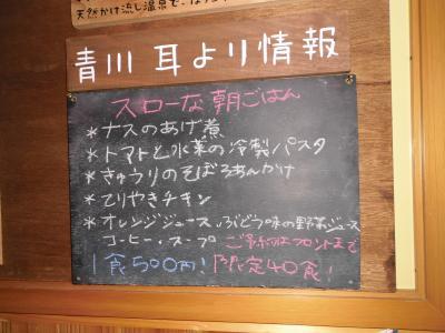 023_草刈り