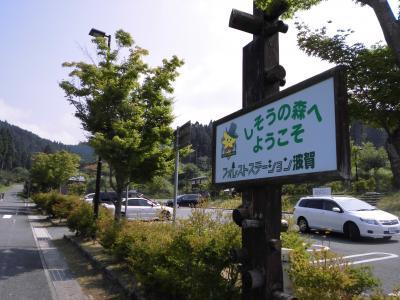 012_東山