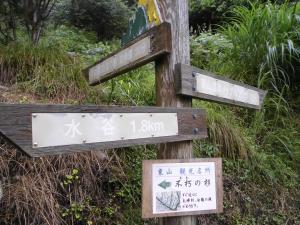 044_東山