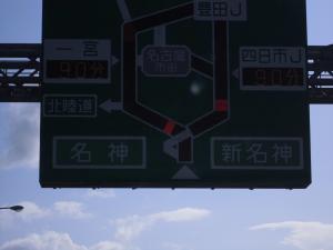 163_田んぼ3