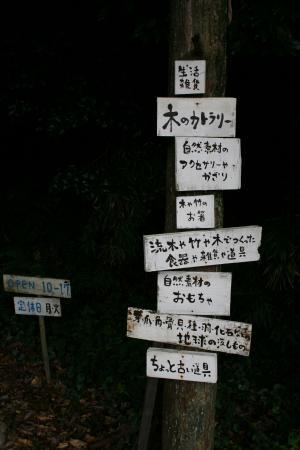 059_田んぼ3