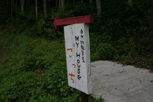 089_田んぼ3