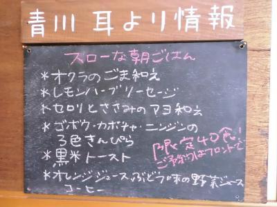 187_田んぼ3