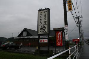115_田んぼ4