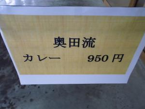 490_ハロウィン