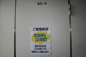 123_志摩