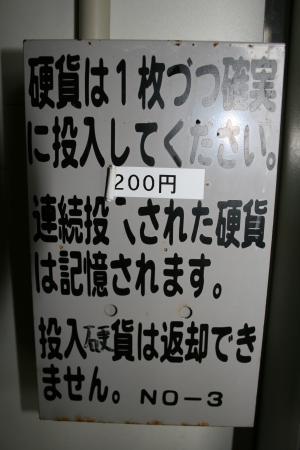 126_志摩