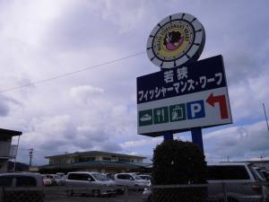 028+(2)_赤ぐり