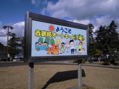 036+(2)_赤ぐり