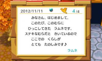 HNI_0053.jpg